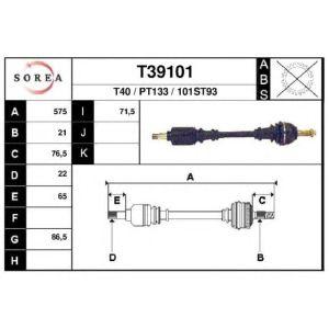 C15 / 205 II (1.1/1.4) Aandrijfas links