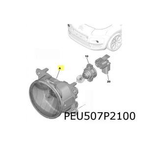 207 09- / 3008 / 5008 / 206+ / C3 Picasso / C3 II / DS3 dagrijlamp L/R